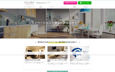 クジラ株式会社公式サイト画像
