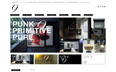9株式会社公式サイト画像